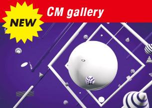CM Gallery